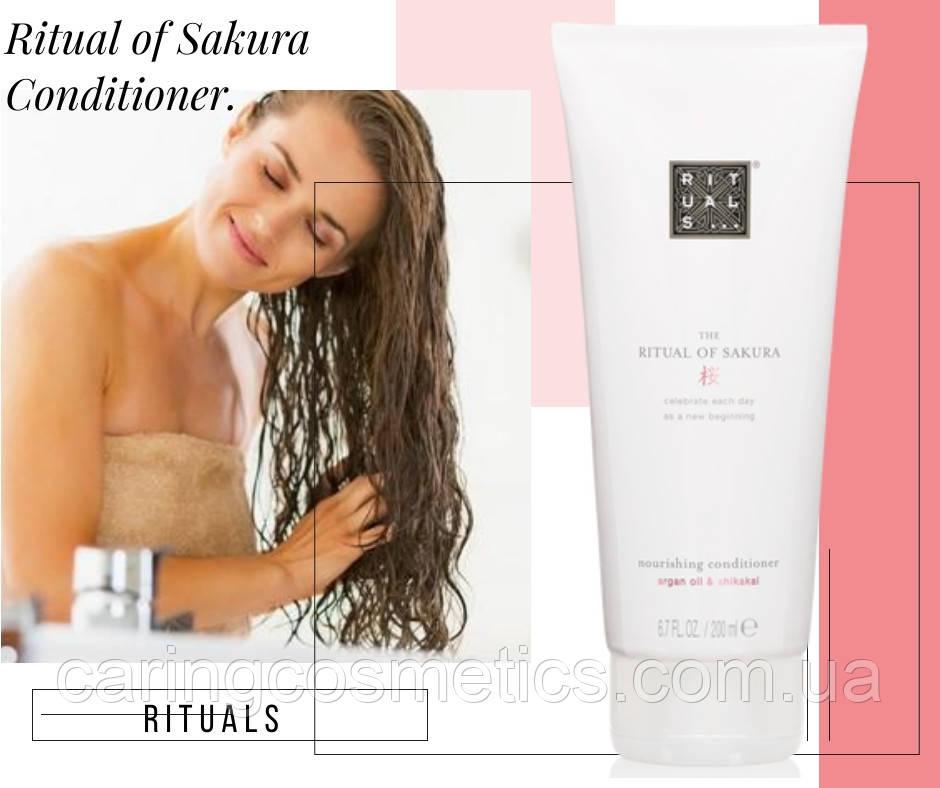 """Rituals. Кондиціонер для волосся """"Sakura"""". Ritual of Sakura Conditioner.  Виробництво Нідерланди Кондиціонер,  200 мл."""