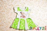 Летнее платье для девочки, рост 98 см (3-4 года)