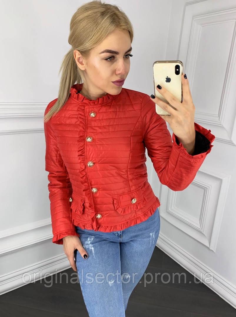 Короткая осенняя куртка с рюшами
