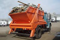 Вывоз мусора, фото 1