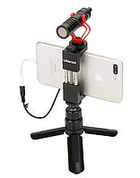 Универсальное металлическое крепление для телефона  Ulanzi ST-02