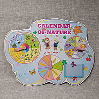 Календарь природы на английском языке. calendar of Nature Голубой