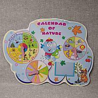 Календарь природы на английском языке. calendar of Nature Синий