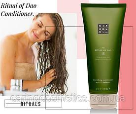 """Rituals. Кондиционер для волос """"Dao"""".Conditioner. 200мл.  Производство Нидерланды"""
