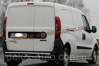 Защита заднего бампера труба двойная из нержавейки на Fiat Doblo 2015