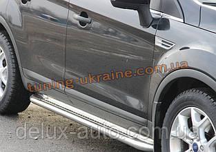 Боковые пороги площадка труба с листом из нержавейки на Ford Kuga 2008-2012