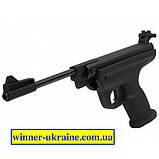 Пневматичний пістолет Байкал ІЖ-53, фото 2