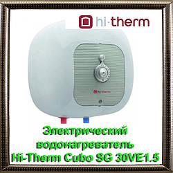 Электрический водонагреватель Hi-Therm Cubo SG30VE1.5