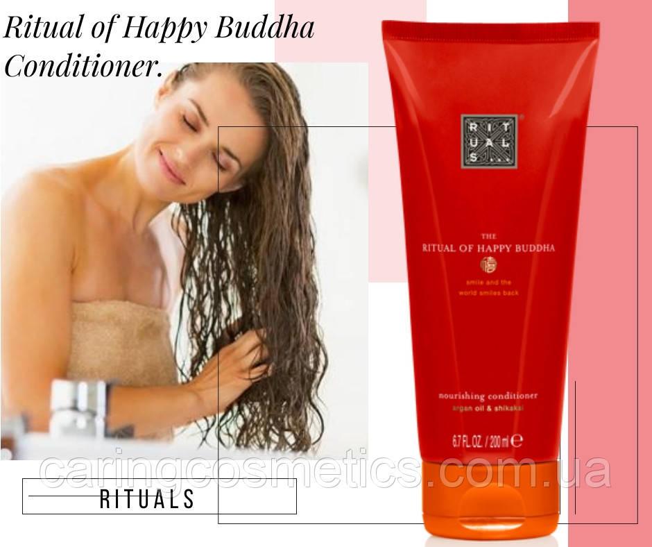 """Rituals. Кондиционер для волос """"Happy Buddha"""".  Conditioner. Производство Нидеоланды."""
