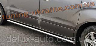 Боковые пороги трубы из нержавейки на Renault Master 2010 middle