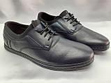 Шкіряні сині комфортні туфлі на шнурках Rondo, фото 2