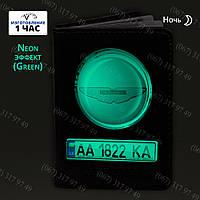 Обложки для прав кожаные светящиеся в темноте с номером и логотипом Вашего автомобиля + подарок брелок номер