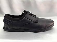 Кожаные синие комфортные туфли на шнурках Rondo