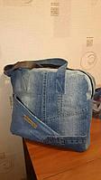 Сумка джинсовая дорожная, ручная работа.