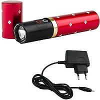 🔝 Элегантный дамский фонарь для самообороны в косметичку, 1202, компактный Красный аккумуляторный   🎁%🚚