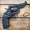 Револьвер ЛАТЭК Safari РФ-431М + 50 патронов флобер 4 мм (чер. пластик), фото 2