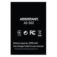 Аккумулятор Assistant AS-502 (AS-503). Батарея Assistant AS-502 (AS-503) (2500 mAh). Original АКБ (новая)