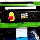Портативный рейсмус Procraft PD2300, фото 2