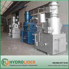 Инсиниратор для утилизации всех видов отходов WFS-30 BTE