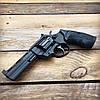 Револьвер ЛАТЭК Safari РФ-441М + 50 патронов флобер 4 мм (чер. пластик), фото 3