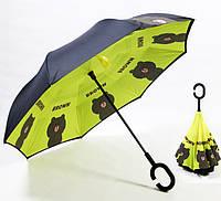 Дитяча парасолька зворотного складання SUNROZ Kids Up-brella парасоля-навпаки Стиль 12 (SUN5226), фото 1