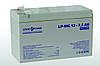 Аккумуляторная батарея LogicPower LP-MG 12V 7.5Ah мультигель