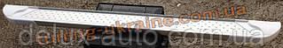 Боковые площадки из алюминия Allmond White для Hyundai Santa Fe 2000-2006