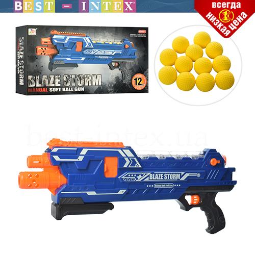 Игрушечный пистолет Bambi ZC7096