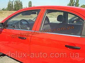Окантовка на окна Carmos на Chevrolet Aveo 2005-2011 седан