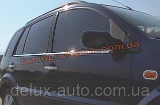 Наружная окантовка стекол Carmos на Ford Fusion 2002-2012