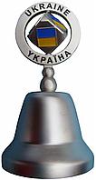 Дзвіночок 6023 українська символіка