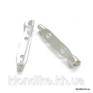 Основа для броши на 2 отверстия, 30 мм, Цвет: Серебро (10 шт.)