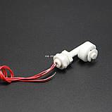 Поплавковий вимикач, горизонтальний, 3А, фото 5