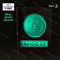 Портмоне для автодокументов с номером машины светящееся в темноте = подарок брелок с номером светящийся, фото 1