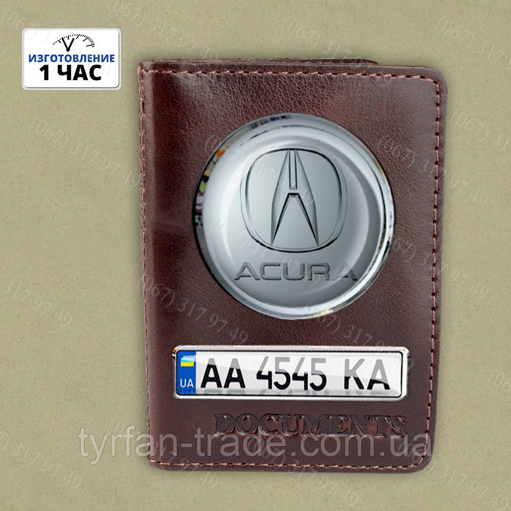 oblozhka_na_avto_08_01.jpg