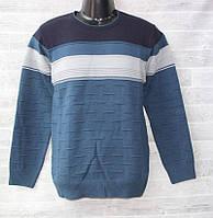 """Джемпер мужской молодежный, размеры M-XL (5 цветов) """"FOREST"""" купить недорого от прямого поставщика"""