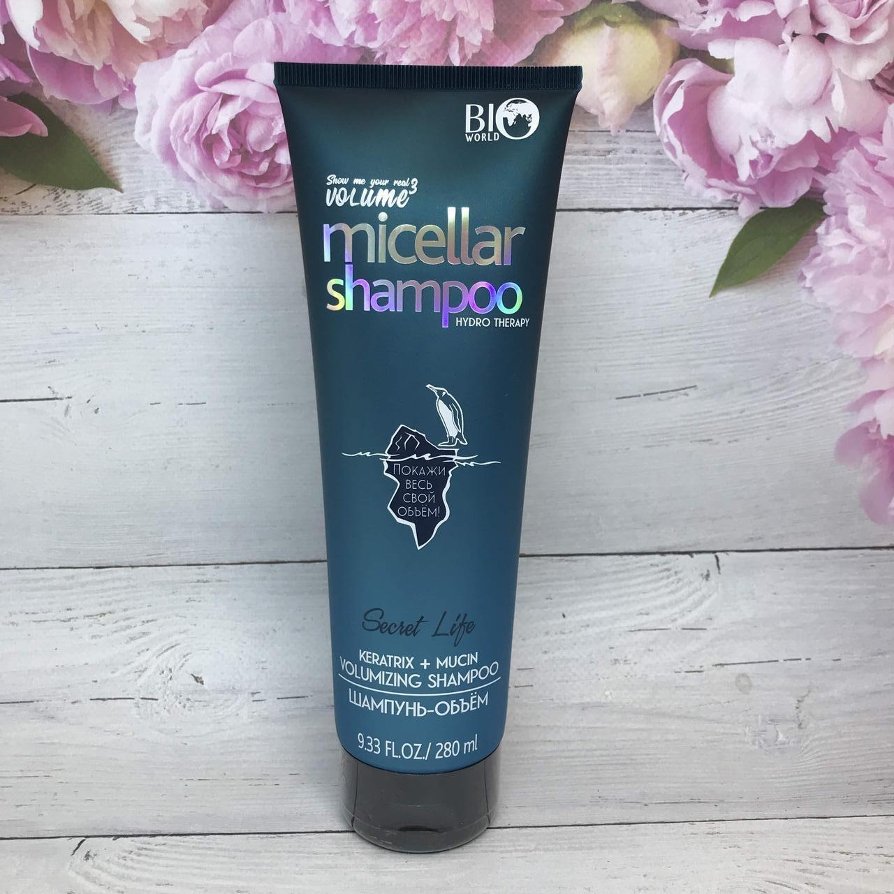 Шампунь-объем для волос Micellar  Bio World