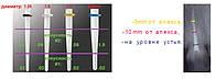 Штифты кварцволоконные DT Light SL (ДТ Лайт), VDW (ВДВ) №001, 6 шт
