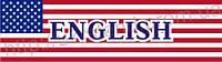 Вивіска для кабінету англійської мови (70306.8)