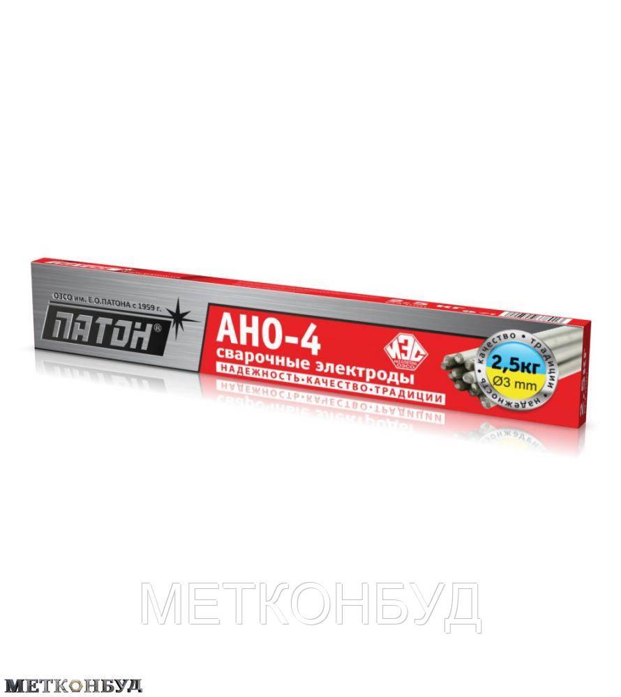 Электроды АНО-4 Патон 4 мм