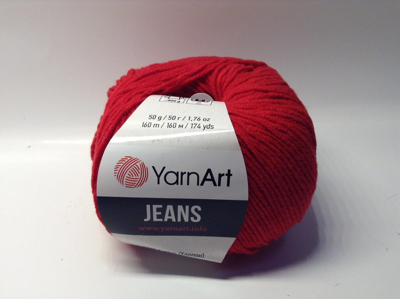 Пряжа jeans