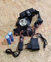 Аккумуляторный налобный фонарь Bailong BL-2199-2