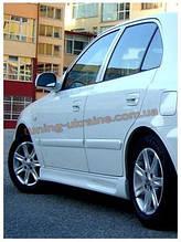 Накладки на пороги Milenium под покраску на Hyundai Accent 2000-2003