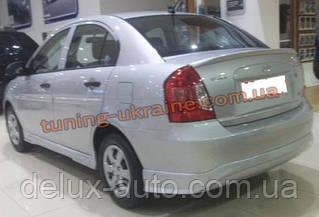 Накладки на пороги под покраску на Hyundai Accent 2006-2011