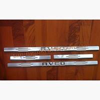 Накладки на пороги Carmos на Chevrolet Aveo 2005-2011 седан