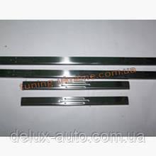 Накладки на пороги Carmos на Chevrolet Nubira 2003-2009