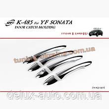 Накладки на ручки Carmos на Hyundai Sonata 2009