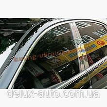Нижние молдинги стекол Carmos на Kia Cerato 2009-2014