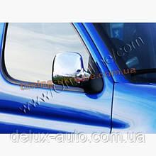 Накладки на зеркала Carmos на Peugeot Partner 1996-2008