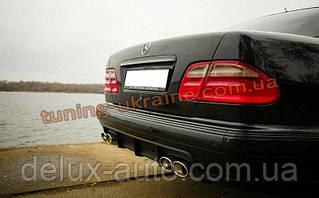 Накладка задний бампер для Mercedes E W210 1995-2002